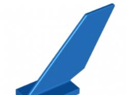 LEGO alkatrész - Blue tail shuttel
