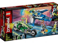 Lego - Ninjago 71709 - Jay és Lloyd versenyjárművei