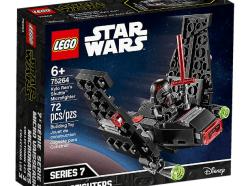 Lego - Star Wars 75264 - Kylo Ren űrsiklója mikrofighter