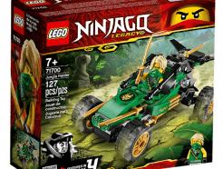 Lego - Ninjago 71700 - Dzsungeljáró
